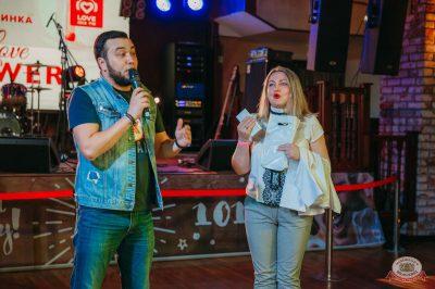 Вечеринка Love Power, 5 апреля 2019 - Ресторан «Максимилианс» Красноярск - 18