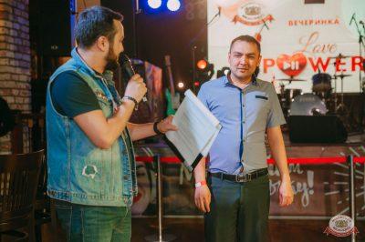 Вечеринка Love Power, 5 апреля 2019 - Ресторан «Максимилианс» Красноярск - 19