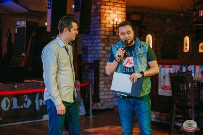 Вечеринка Love Power, 5 апреля 2019 - Ресторан «Максимилианс» Красноярск - 20