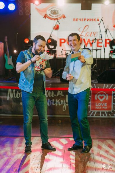 Вечеринка Love Power, 5 апреля 2019 - Ресторан «Максимилианс» Красноярск - 21