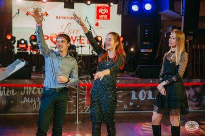 Вечеринка Love Power, 5 апреля 2019 - Ресторан «Максимилианс» Красноярск - 22