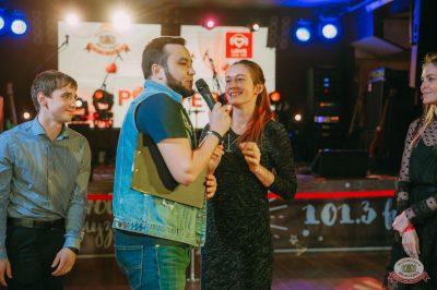 Вечеринка Love Power, 5 апреля 2019 - Ресторан «Максимилианс» Красноярск - 24