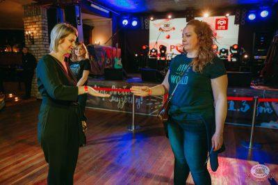 Вечеринка Love Power, 5 апреля 2019 - Ресторан «Максимилианс» Красноярск - 27