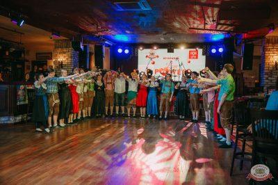 Вечеринка Love Power, 5 апреля 2019 - Ресторан «Максимилианс» Красноярск - 29