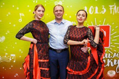 Вечеринка Love Power, 5 апреля 2019 - Ресторан «Максимилианс» Красноярск - 3