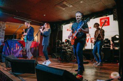 Вечеринка Love Power, 5 апреля 2019 - Ресторан «Максимилианс» Красноярск - 30