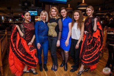 Вечеринка Love Power, 5 апреля 2019 - Ресторан «Максимилианс» Красноярск - 33
