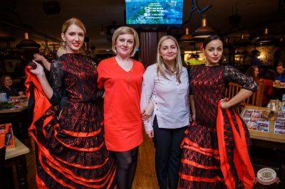 Вечеринка Love Power, 5 апреля 2019 - Ресторан «Максимилианс» Красноярск - 35