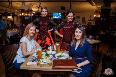 Вечеринка Love Power, 5 апреля 2019 - Ресторан «Максимилианс» Красноярск - 36