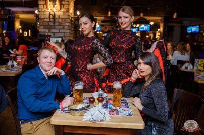 Вечеринка Love Power, 5 апреля 2019 - Ресторан «Максимилианс» Красноярск - 37