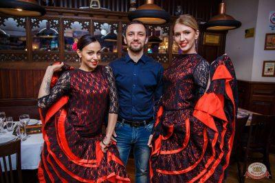 Вечеринка Love Power, 5 апреля 2019 - Ресторан «Максимилианс» Красноярск - 39