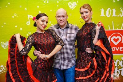 Вечеринка Love Power, 5 апреля 2019 - Ресторан «Максимилианс» Красноярск - 4