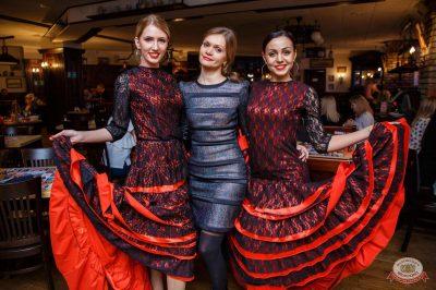 Вечеринка Love Power, 5 апреля 2019 - Ресторан «Максимилианс» Красноярск - 40