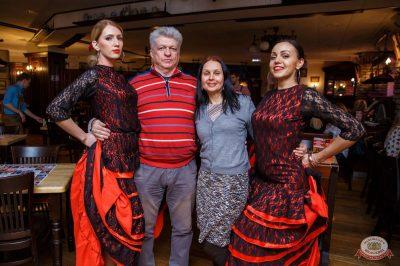 Вечеринка Love Power, 5 апреля 2019 - Ресторан «Максимилианс» Красноярск - 41