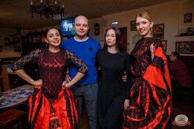 Вечеринка Love Power, 5 апреля 2019 - Ресторан «Максимилианс» Красноярск - 43