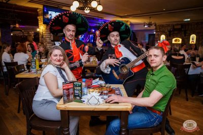 Вечеринка Love Power, 5 апреля 2019 - Ресторан «Максимилианс» Красноярск - 44