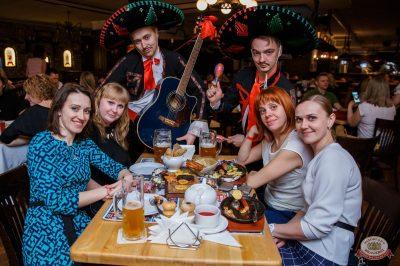 Вечеринка Love Power, 5 апреля 2019 - Ресторан «Максимилианс» Красноярск - 46
