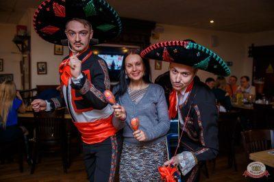 Вечеринка Love Power, 5 апреля 2019 - Ресторан «Максимилианс» Красноярск - 49