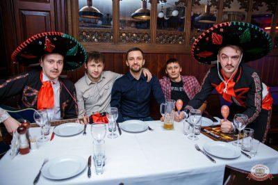 Вечеринка Love Power, 5 апреля 2019 - Ресторан «Максимилианс» Красноярск - 52