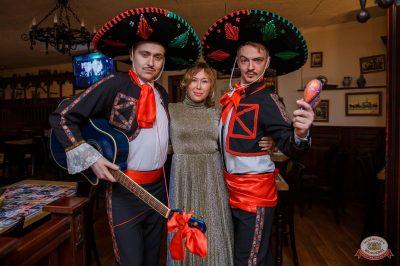 Вечеринка Love Power, 5 апреля 2019 - Ресторан «Максимилианс» Красноярск - 54