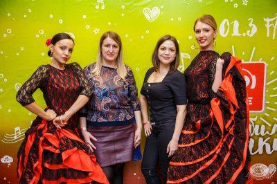 Вечеринка Love Power, 5 апреля 2019 - Ресторан «Максимилианс» Красноярск - 7