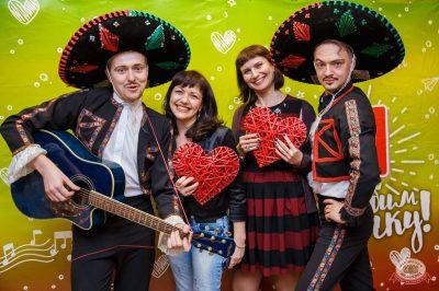 Вечеринка Love Power, 5 апреля 2019 - Ресторан «Максимилианс» Красноярск - 9