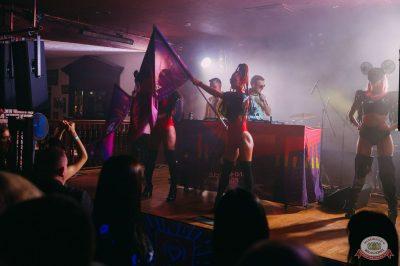 «Дыхание ночи»: Dj Shirshnev, 6 апреля 2019 - Ресторан «Максимилианс» Красноярск - 1