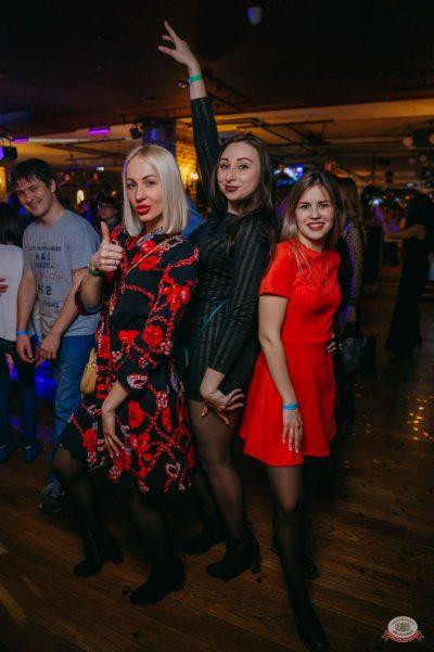 «Дыхание ночи»: Dj Shirshnev, 6 апреля 2019 - Ресторан «Максимилианс» Красноярск - 13