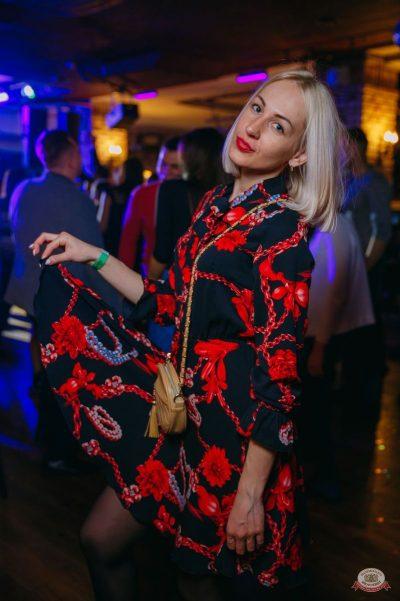 «Дыхание ночи»: Dj Shirshnev, 6 апреля 2019 - Ресторан «Максимилианс» Красноярск - 14