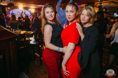 «Дыхание ночи»: Dj Shirshnev, 6 апреля 2019 - Ресторан «Максимилианс» Красноярск - 15