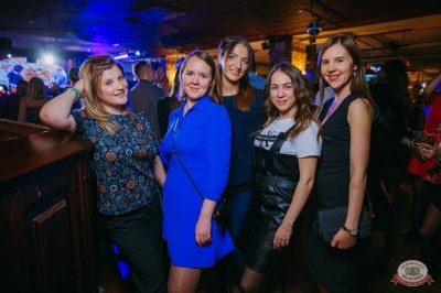 «Дыхание ночи»: Dj Shirshnev, 6 апреля 2019 - Ресторан «Максимилианс» Красноярск - 18