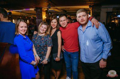 «Дыхание ночи»: Dj Shirshnev, 6 апреля 2019 - Ресторан «Максимилианс» Красноярск - 20