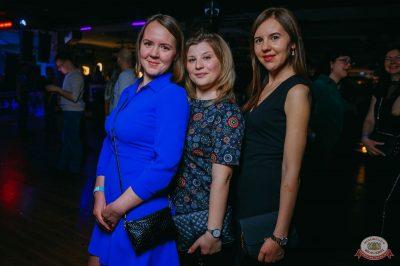 «Дыхание ночи»: Dj Shirshnev, 6 апреля 2019 - Ресторан «Максимилианс» Красноярск - 21