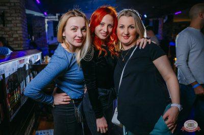 «Дыхание ночи»: Dj Shirshnev, 6 апреля 2019 - Ресторан «Максимилианс» Красноярск - 22