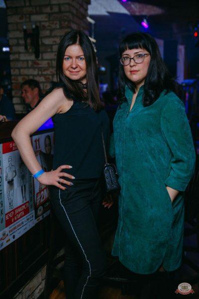«Дыхание ночи»: Dj Shirshnev, 6 апреля 2019 - Ресторан «Максимилианс» Красноярск - 23
