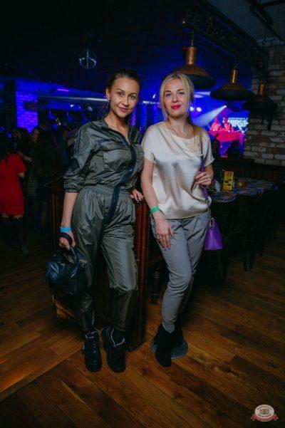 «Дыхание ночи»: Dj Shirshnev, 6 апреля 2019 - Ресторан «Максимилианс» Красноярск - 24