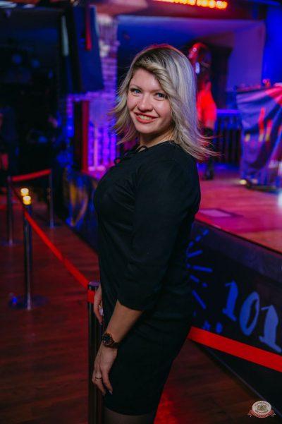 «Дыхание ночи»: Dj Shirshnev, 6 апреля 2019 - Ресторан «Максимилианс» Красноярск - 26