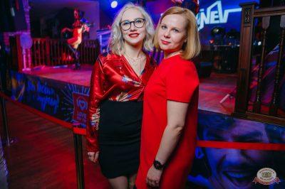 «Дыхание ночи»: Dj Shirshnev, 6 апреля 2019 - Ресторан «Максимилианс» Красноярск - 27