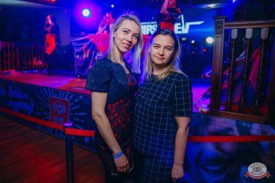 «Дыхание ночи»: Dj Shirshnev, 6 апреля 2019 - Ресторан «Максимилианс» Красноярск - 29
