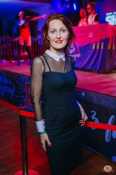 «Дыхание ночи»: Dj Shirshnev, 6 апреля 2019 - Ресторан «Максимилианс» Красноярск - 30
