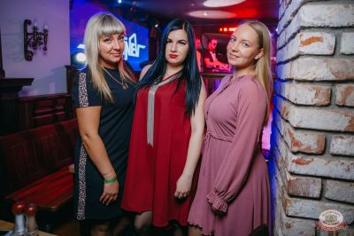 «Дыхание ночи»: Dj Shirshnev, 6 апреля 2019 - Ресторан «Максимилианс» Красноярск - 31