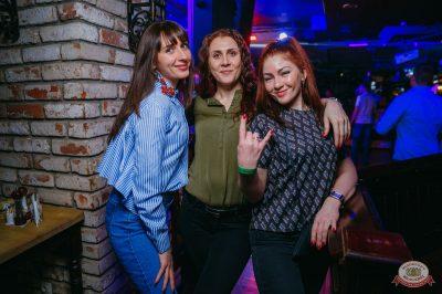 «Дыхание ночи»: Dj Shirshnev, 6 апреля 2019 - Ресторан «Максимилианс» Красноярск - 32