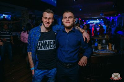 «Дыхание ночи»: Dj Shirshnev, 6 апреля 2019 - Ресторан «Максимилианс» Красноярск - 33