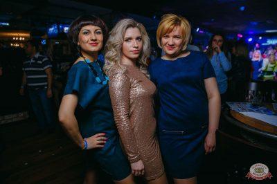 «Дыхание ночи»: Dj Shirshnev, 6 апреля 2019 - Ресторан «Максимилианс» Красноярск - 37