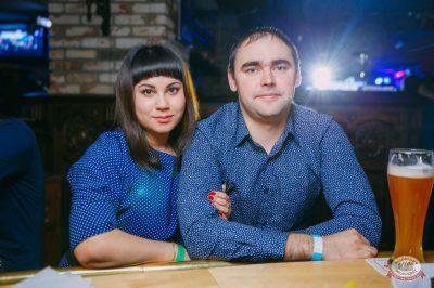 «Дыхание ночи»: Dj Shirshnev, 6 апреля 2019 - Ресторан «Максимилианс» Красноярск - 38
