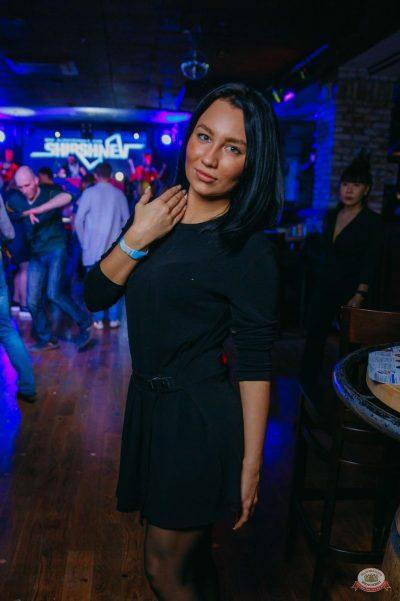 «Дыхание ночи»: Dj Shirshnev, 6 апреля 2019 - Ресторан «Максимилианс» Красноярск - 40