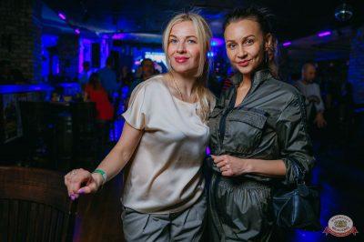 «Дыхание ночи»: Dj Shirshnev, 6 апреля 2019 - Ресторан «Максимилианс» Красноярск - 41