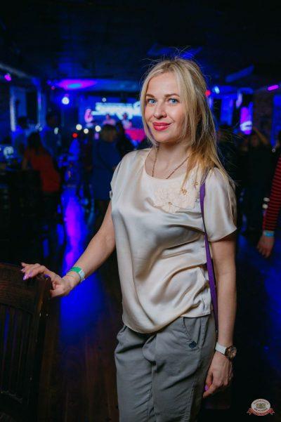 «Дыхание ночи»: Dj Shirshnev, 6 апреля 2019 - Ресторан «Максимилианс» Красноярск - 42