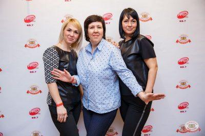 Dr. Alban, 18 апреля 2019 - Ресторан «Максимилианс» Красноярск - 17