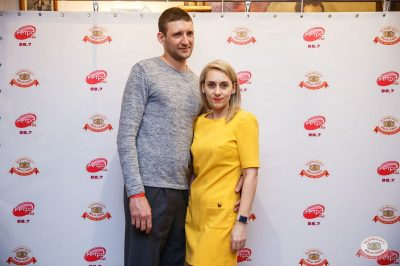Dr. Alban, 18 апреля 2019 - Ресторан «Максимилианс» Красноярск - 19